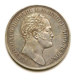 Рубль 1762 подделка гривенник 1746 года цена