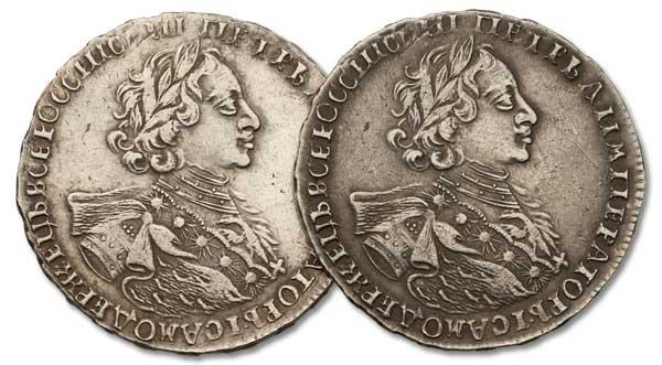 Рубль 1728 года как отличить подделку деньги ссср 1947 года