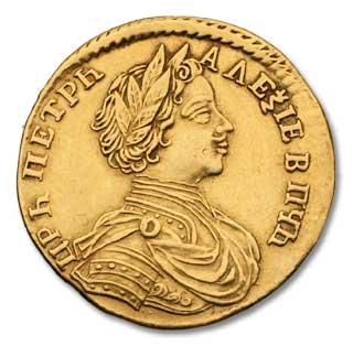 Поддельные золотые монеты каталог русских