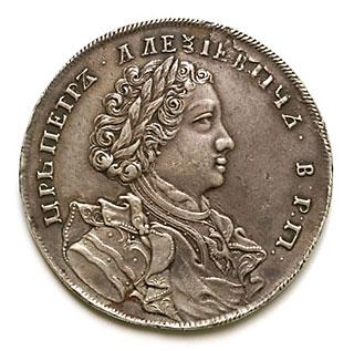 Один рубль 1710 года подделка монета 10 центов 4 буквы