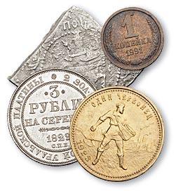 Ценные монета 2 рубля с фото
