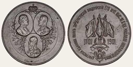 герб смирновых